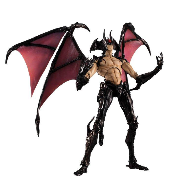 Devilman Variable Action Heroes Action Figure Devilman