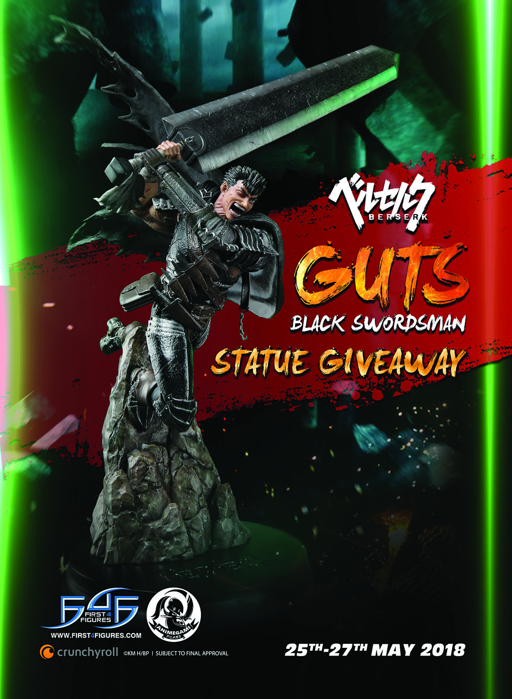 GUTS Giveaway