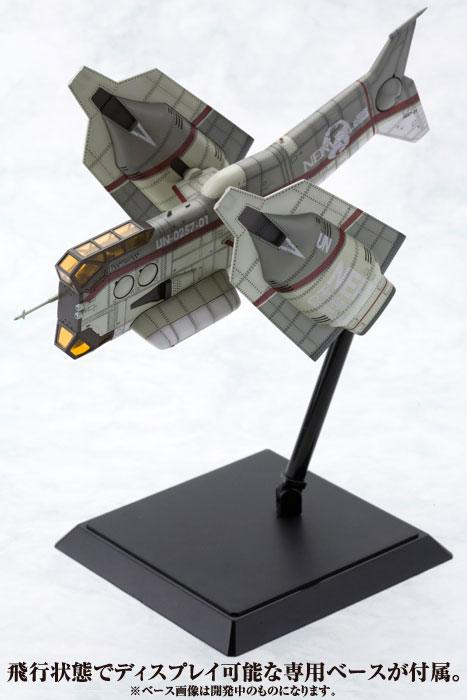 Evangelion: 3.0 Plastic Model Kit 1/100 Vertical Take-Off & Landing Aircraft YAGR-N101 19 cm