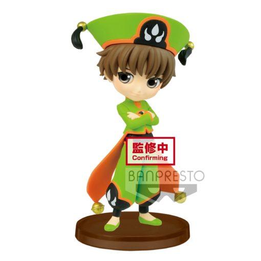Cardcaptor Sakura Q Posket Petit Mini Figure Syaoran Li 7 cm