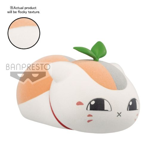 Natsume Yujin-cho Fluffy Puffy Mini Figure Triple Nyanko-Sensei 2 9 cm
