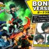My Hero Academia Statue Midoriya, Bakugo & Todoroki Deluxe Bonus Version 69 cm