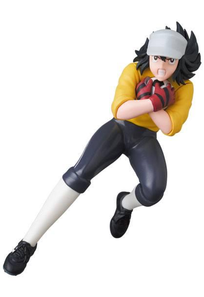 Captain Tsubasa UDF Mini Figure Wakashimazu Ken 8 cm
